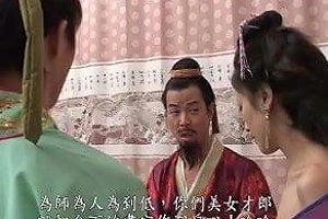 Chinese Amatuer Free Threesome Porn Video E7 Xhamster